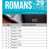 Romans in 29 Days Reading Schedule